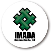 今田建設株式会社ロゴ